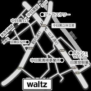 出典:waltz-store.co.jp/