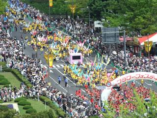 carp-parade-3