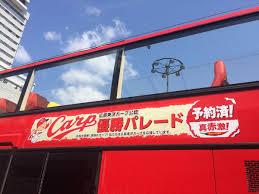 parade-bus